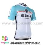 เสื้อจักรยานแขนสั้นทีม Bianchi 2014 สีเขียวขาว สั่งจอง (Pre-order)