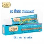 เทพไทย ยาสีฟันสมุนไพรสูตรเข้มข้น รสดั้งเดิม Tepthai Concentrated Herbal Toothpaste Original 30 กรัม