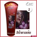 อีอาร์ซี ทรีทเม้นท์ ดีฟ คอนดิชันเนอร์ แฮร์ คัลเลอร์ ครีม /ERC Treatment Deep Conditioner Hair Color Cream (2) สีน้ำตาลเข้ม 200 ml.