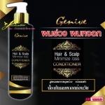 Genive Hair & Scalp Minimize loss CONDITIONER (สูตรลดการหลุดร่วง เร่งผมดำ ป้องกันผมหงอกก่อนวัย) 200 มล.