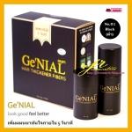 เจนยา Ge'NIAL Hair Thickener Fibers No.01 Black (สีดำ) ผลิตภัณฑ์เพิ่มผมหนาทันใจ 5 วินาที (ผงเพิ่มผมหนา ปิดผมบาง) Net 22g./100ml.