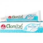ยาสีฟันสมุนไพร ดอกบัวคู่ สูตรเฟรชแอนด์คูล (Twin Lotus Herbal Toothpaste Fresh&Cool) 100 กรัม
