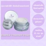 Essential Treatment Cream
