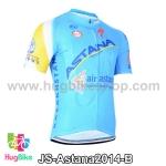 เสื้อจักรยานแขนสั้นทีม Astana 2014 สีฟ้า สั่งจอง (Pre-order)
