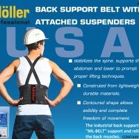 เครื่องมือความปลอดภัย | SAFETY TOOLS