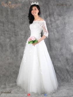 เช่าชุดแต่งงาน &#x2665 ชุดแต่งงาน ชุดชุดเจ้าสาว ลูกไม้ไหล่ปาดลูกไม้