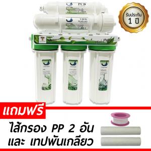เครื่องกรองน้ําดื่มในบ้าน 5 ขั้นตอน UF Hollow Fiber Unipure