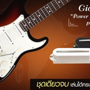 ปิ๊กอัพ Giovanni รุ่น Power Series - GRZ