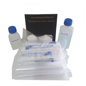 ชุดทดสอบโคลิฟอร์มในน้ำและน้ำแข็ง TK-01