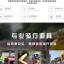 แว่นตาจักรยาน รุ่น Windproof พร้อมกล่องแว่นตา thumbnail 4