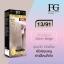 FG Pastel Hair Color Cream 13/91 วอร์มเบจ Warm Beige thumbnail 1