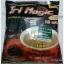 กาแฟปรุงสำเร็จชนิดผง Tri Magic Plus (15g X 20 ซอง) thumbnail 1