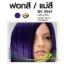 BV 0044 แม่สีม่วงน้ำเงิน (Violet Blur Intensive) ดีแคช มาสเตอร์ คัลเลอร์ ครีม thumbnail 1