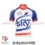 เสื้อจักรยานแขนสั้นทีม Sky 15 สีขาวฟ้าแดง สั่งจอง (Pre-order) thumbnail 1