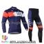 ชุดจักรยานแขนยาวทีม IAM 14 (01) สีน้ำเงินขาวแดง
