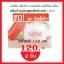 สินค้าราคาพิเศษ มิสทิน ฟักข้าว เนเชอรัลล์ เฟเชียล ครีม ฟักข้าวแท้ 100% 30 กรัม ( 2 กระปุก 120 บาท) thumbnail 1