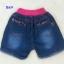 H&H : กางเกงยีนส์ขาสั้น ลายสกรีนมินนี่เมาส์ size : 1 (1y) / 6 (4y) / 7 (5y) / 8 (6y) thumbnail 3