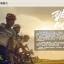 ชุดจักรยานผู้หญิงแขนสั้น ประกอบภาพยนต์ To The Fore สีขาวดำ สั่งจอง (Pre-order) thumbnail 7