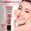 มิสทิน เมจิคัล เมค อัพ สตาร์ท ครีม /Mistine Magical Make up Start Cream 10 g. (ครีมทาก่อนแต่งหน้า) thumbnail 1