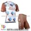 ชุดจักรยานแขนสั้นทีม AG2R LA Mondiale 14 สีขาวน้ำตาล สั่งจอง (Pre-order) thumbnail 1