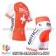 ชุดจักรยานแขนสั้นทีม BMC 14 (02) สีแดงขาว สั่งจอง (Pre-order) thumbnail 2