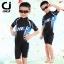 ชุดจักรยานเด็กแขนสั้นขาสั้น CheJi สีดำฟ้า thumbnail 3