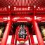 ทัวร์ญี่ปุ่น โตเกียว LOVE LOVE WINTER 5วัน 3คืน TZ thumbnail 1