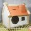 บ้านไม้ สีส้ม thumbnail 1