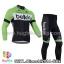 ชุดจักรยานแขนยาวทีม Bianchi 14 (02) สีเขียวดำ
