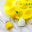 พิมพ์ขนมผลไม้ สัปปะรด B268