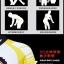 เสื้อจักรยานเด็กแขนสั้นขาสั้น CheJi สีขาวแดงเหลือง thumbnail 9