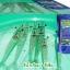 สารปรับสภาพน้ำ สีน้ำเทียมเลี้ยงสัตว์น้ำ สีเขียว thumbnail 6