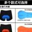 กางเกงจักรยาน Boxer AT cycle zone กางเกงสีชมพู เป้าเจลสีชมพู thumbnail 4