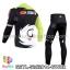 ชุดจักรยานแขนยาวทีม Sidi ปี 14 สีเขียวขาวดำ สั่งจอง (Pre-order) thumbnail 2