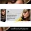 ดิ๊๊พโซ่ แฮร์ คัลเลอร์ S16 สีบลอนด์ทองประกายเขียวทอง ซีจี 3/2 (Golden Green Blond CG 3/2) thumbnail 1