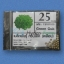 เมล็ดพันธุ์ Green Oak (เคลือบ) 25 เมล็ด thumbnail 1