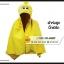 ผ้าห่ม มีฮู๊ต คุกกี้มอนสเตอร์ บิ๊กเบิร์ด สีเหลือง Sesame Street cookie monster