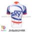 เสื้อจักรยานแขนสั้นทีม Sky 15 สีขาวฟ้าแดง สั่งจอง (Pre-order) thumbnail 2
