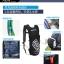 กระเป๋าเป้จักรยาน เป้น้ำ ถุงน้ำ ROSWHEEL รุ่น 151365/151366 ขนาด 1.5L และ 2.5L thumbnail 4