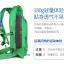 กระเป๋าเป้จักรยาน เป้น้ำ ถุงน้ำ ROSWHEEL รุ่น 151365/151366 ขนาด 1.5L และ 2.5L thumbnail 5