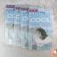 cool plate แผ่นเก็บความเย็นสำหรับสัตว์เลี้ยง thumbnail 2