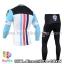 ชุดจักรยานแขนยาวทีม Bianchi 14 (03) สีเขียวดำขาว thumbnail 2