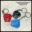 พวงกุญแจ: Keychain – ARB REAR Differential Cover