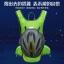 กระเป๋าเป้จักรยาน Feelpioneer รุ่น GJ-0901 ขนาด 20L thumbnail 4