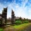 ทัวร์บาหลี บรูไน Luxury พักหรูระดับ 5ดาว 5วัน 4คืน BI thumbnail 1