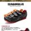 รองเท้าจักรยานเสือภูเขา TIEBAO รุ่น TB15-B1235 สีส้มเหลือง thumbnail 2