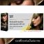 ดิ๊๊พโซ่ แฮร์ คัลเลอร์ S17 สีบลอนด์เทาอมเขียวประกายหมอก ซีจี 3/1 (Gray Green Ash Blond CG 3/1) thumbnail 1
