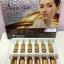 Aqua Skin EGF – #1 Trusted Shop for EGF Gold & Pro Q10 Set! 18vials thumbnail 1