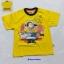 ME : เสื้อยืดสกรีน ลายมินเนียน สีเหลือง (Stuart) thumbnail 1