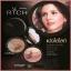 มิสทิน ริช ซิมเมอร์ เพาเดอร์ / Mistine Rich Shimmer Powder (แป้งไฮไลท์ ) 7 กรัม thumbnail 1